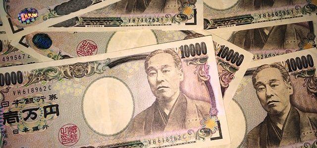 Dinero tarjetas y formas de pago en jap n viajar por japon for Cuanto se puede sacar de un cajero